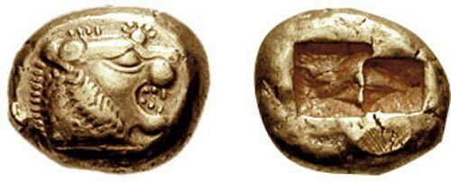 Uninscribed electrum coin from Lydia, 6th century BCE. Obverse: lion head and sunburst Reverse: