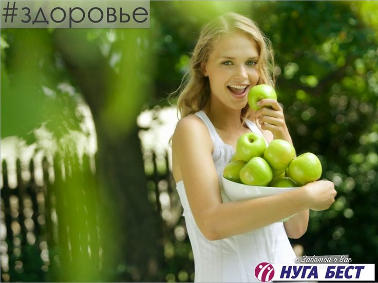 5 самых вредных продуктов для зубов  Яблоки Ученые подсчитали, что в некоторых сортах яблок содержатся 4 чайные ложки сахара, что повышает уровень кислотности во рту. Как известно, нейтрализует кислоту кальций, он же укрепляет костную ткань, в том числе зубы. Поэтому диетологи рекомендуют есть яблоки с кусочком сыра. Защитить зубы во время приема пищи также поможет чистка зубов до еды.  Вино, пиво, фруктовые соки Регулярное употребление этих напитков повышает вероятность стоматологических…
