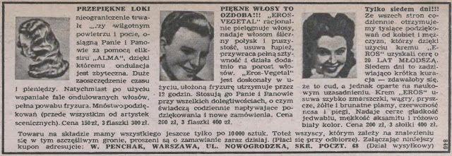 Atqa Beauty Blog :: Eros. Reklama prasowa, 1947.