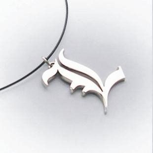 Death Note L Yagami Necklace Cosplay... (bestseller)