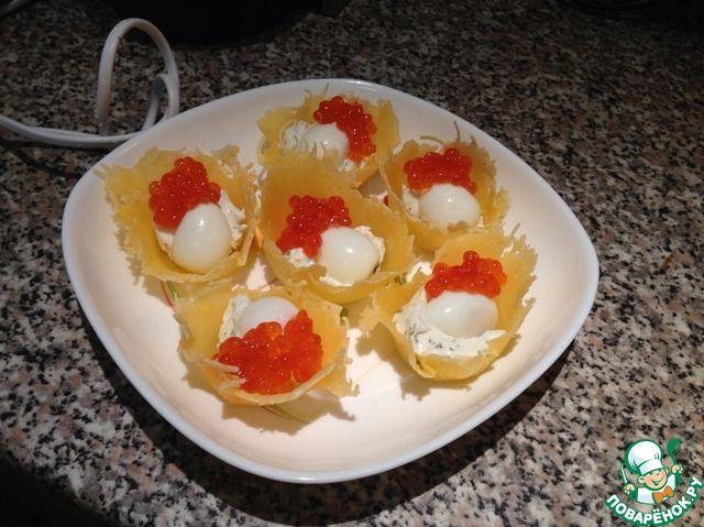 Сырные тарталетки с авокадно-творожной начинкой - кулинарный рецепт