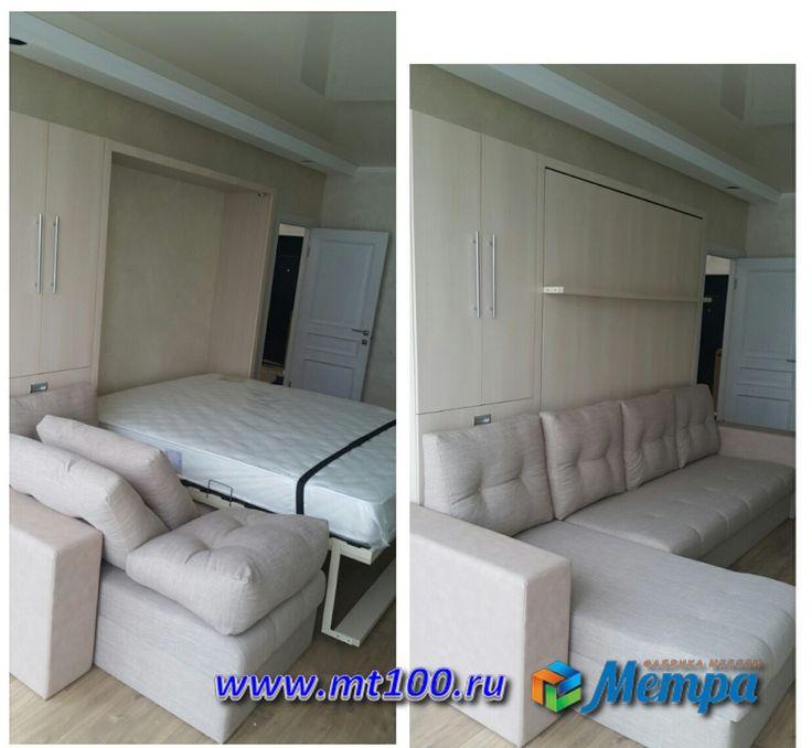 Угловая шкаф кровать  диван от фабрики мебели трансформер МеТра.🇷🇺  Удобна днем - это большой диван, где можно сесть, прилечь. Удобна ночью - большая кровать под ваш размер с полноценным матрасом , где можно отлично выспаться.  👍сайт: mt100.ru Шкаф кровати 30-60 т.р.  Диваны к ним - 24-45 т.р. Угловые диваны по типу на фото с подлокотниками:  от 60 т.р.  📝Более подробную информацию можно получить при запросе на нашу почту 100metra@gmail.com и при общении по телефону: +7 (495)…