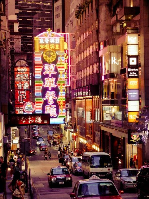 Classic Tea House/Diner, Tsui Wah is at 15 Wellington Street in Hong Kong.  This popular  restaurant is still there but, sadly, the neon sign is gone.  The Chinese government of Hong Kong rendered many iconic neon signs illegal.