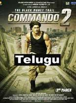 Commando 2 2017 Telugu Dubbed Full Movie Free Watch Online Download