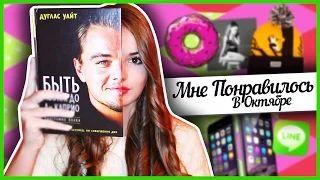 Sasha Spilberg - YouTube