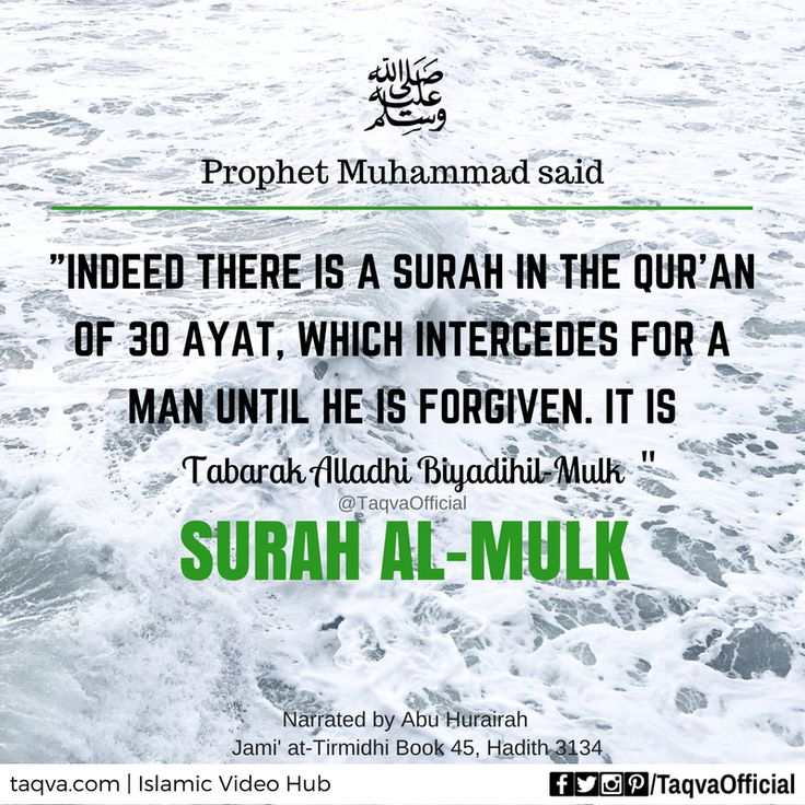 2954 Best Images About Islamic Stuff On Pinterest