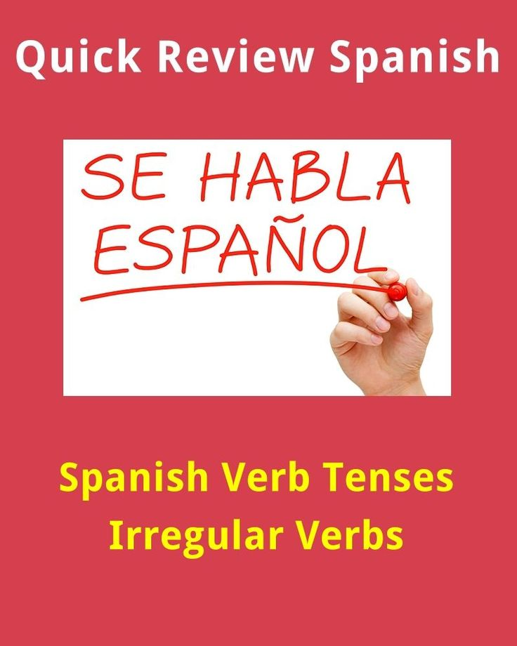 Learning Spanish?  Check out this Quick Review Spanish Verb Tenses: Irregular Verbs guide.  Learn and review on the go!  Use Quick Review Spanish Study Notes to help you learn or brush up on the subject quickly. You can use the review notes as a reference, to understand the subject better and improv