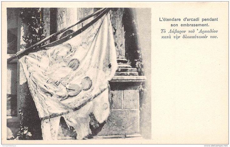 CRETE / L' étendard d' Arcadi pendant son embrasement [Το Λάβαρο του Αρκαδίου κατά την ολοκαύτωσή του]. Delcampe.net