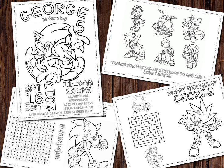 Sonic Coloring Pages, Sonic the Hedgehog Birthday, Amy Rose Party Favor, Activity Coloring Sheets, 4 Printable Personalized Coloring Pages by BirthdayBurger on Etsy https://www.etsy.com/listing/547309882/sonic-coloring-pages-sonic-the-hedgehog