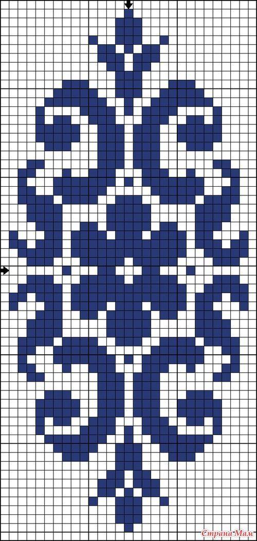 Декоративная подвеска - Бискор