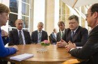 Pemimpin Empat Negara Bahas Penyelesaian Konflik Ukraina