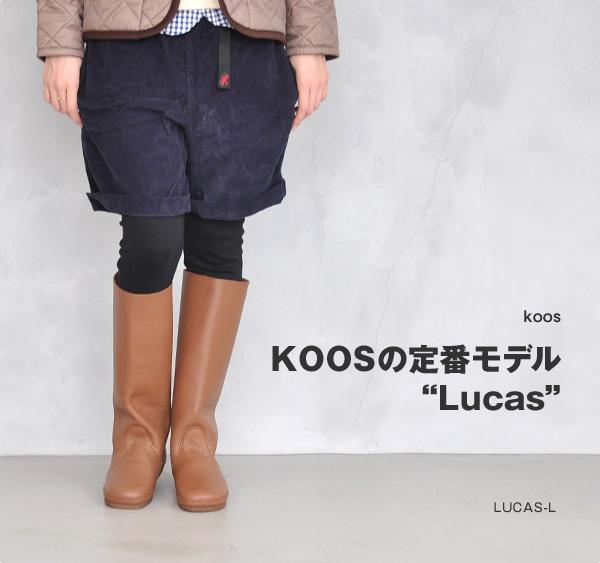 LUCAS-L ルーカスL/ KOOS コース