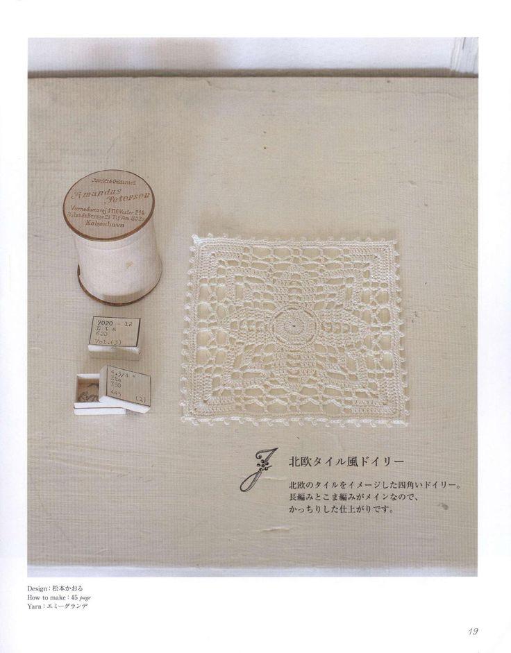 ISSUU - Crochet lace by vlinderieke