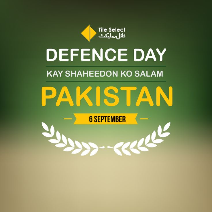 Happy Defence Day of Pakistan 2017! Long - Live - Pakistan #DefenceDay #War1965 #6September #Victory #Pakistan