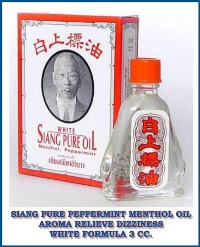 Siang Pure Peppermint Menthol Oil Aroma Relieve Dizziness White Formula 3 Cc. Made in Thailand by Siang Pure. $3.50. SIANG PURE PEPPERMINT MENTHOL OIL AROMA RELIEVE DIZZINESS WHITE FORMULA 3 CC. made in Thailand. Brand : SIANG PURE Product Size : 3 cc. Condition : Brand new & Never used with a seal pack    Siang Pure Oil peppermint white    Decription :          Siang Pure Oil is combination of herbal ingredient that truly work to relieve many bodily discomforts, aches...