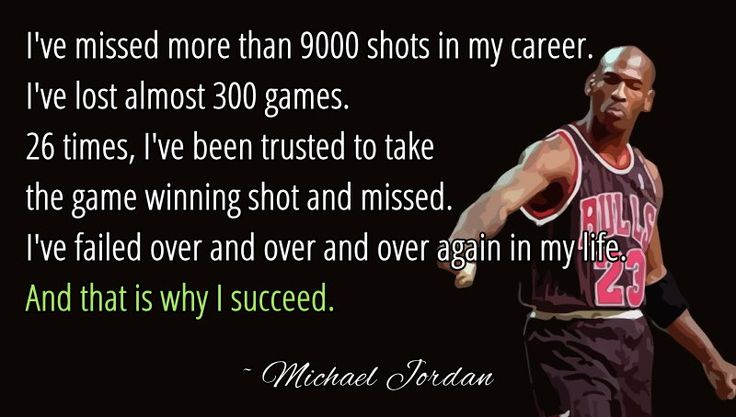 michael jordan quotes on success | ... students must always know: without failure, success is meaningless