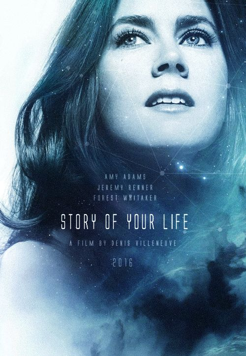 Poster art for #StoryofYourLife, in theatres 2016. #posterdesign