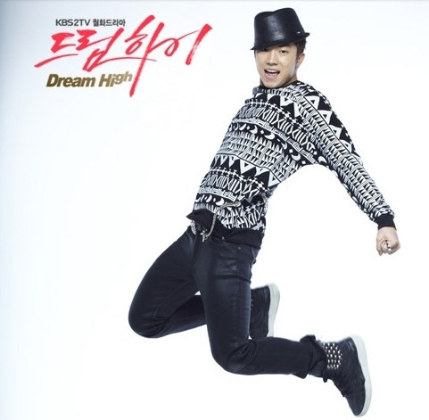 Dream High - Woo Young