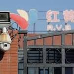 Chinese Police Detain Teacher in Kindergarten Abuse Inquiry http://ift.tt/2znXPge