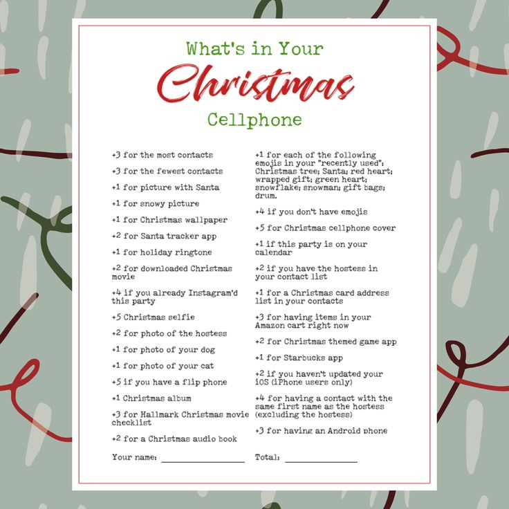 Whats In Your Phone Printable Christmas Holiday Party Game