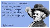 - Мама, а мороженое полезней, чем сосиски? - Сынок, сейчас даже курить полезней, чем сосиски! / открытка №158278 - Аткрытка / atkritka.com