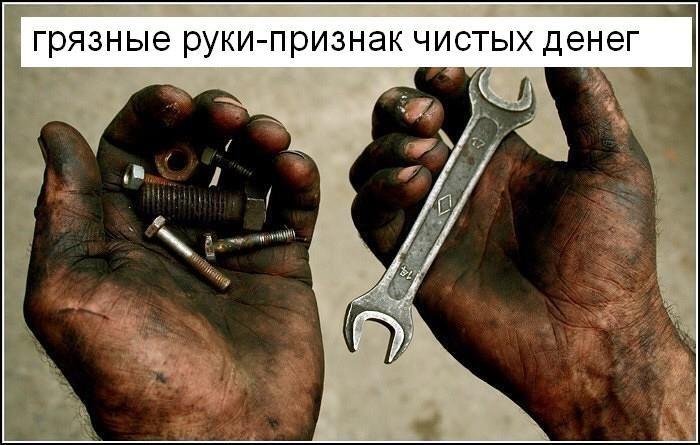 Просто так))