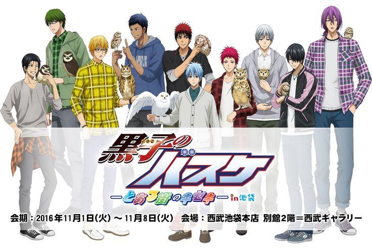 """knb with owls!!! left to right: Takao """"Taco"""" Kazunari, Midorima Shintaro, Kise Ryouta, Aomine Daiki, Kuroko Testuya, Akashi Seijuro, Mayuzumi Chihiro, Himuro Tatsuya, Murasakibara Atsushi"""