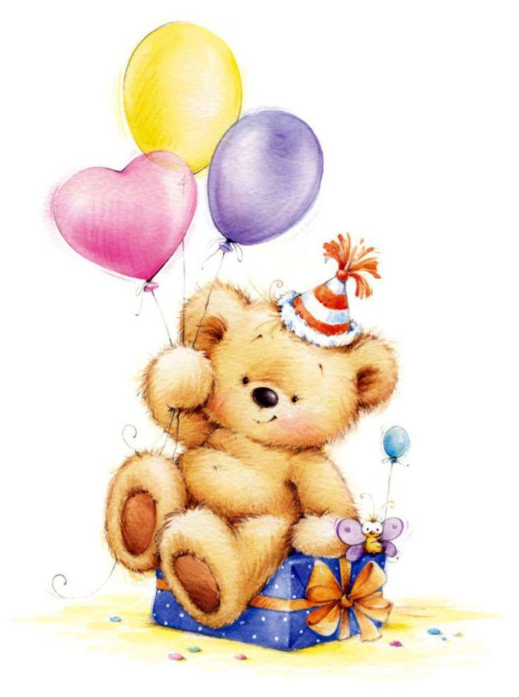 картинка медвежонка с шариками каждом углу