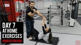 Women's Workout: #FatLoss Workout To Do AT HOME! my bollywood body  #women #ladies #home #weights #fat #fatloss #weightloss #series #routine #complete #fitness #bodybuilding #workout #desi #hindi #punjabi #brampton #india #exercise #fit #bollywood #toronto #gym #trainer #youtube #pakistan #fitspo #fitspiration #canada #mybollywoodbody