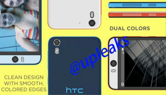 HTC Desire Eye Rumored To Feature 13MP Front-facing Camera | Ubergizmo