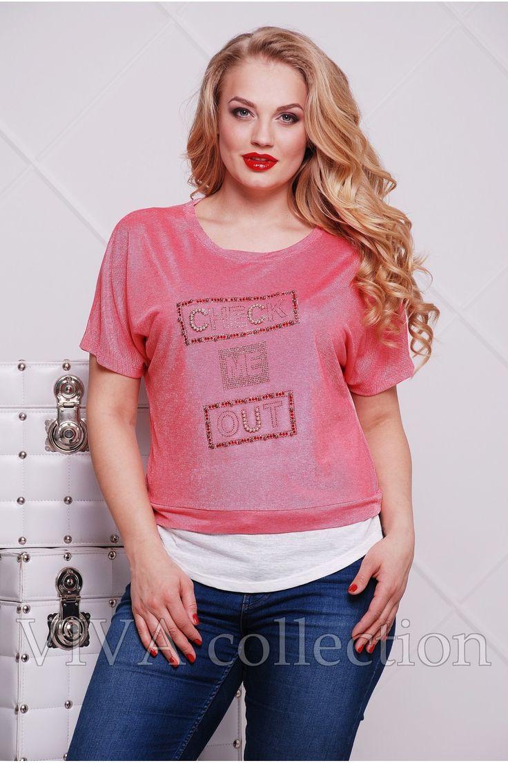 Купить футболку женскую Турция, недорого оптом в интернет магазине в Киеве, Харькове, Ровно
