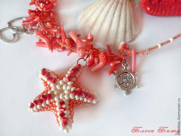 """Купить Колье """"Морская звезда"""" с кораллами - коралловый, колье с кораллами, колье с морской звездой"""