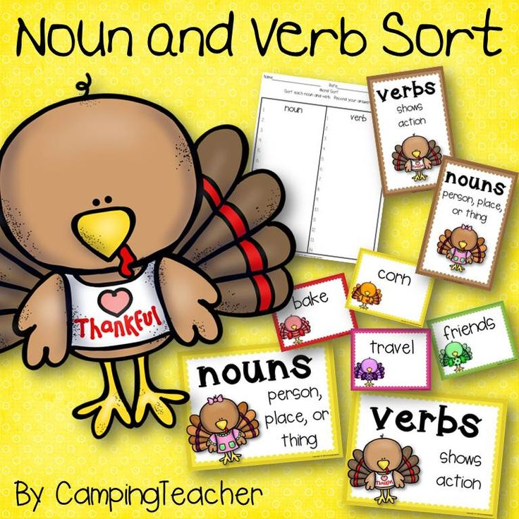Thanksgiving Noun and Verb Sort This set has been created in a turkey theme for Thanksgiving.  This product contains: 2 anchor charts for the definitions of a noun and verb 2 Header cards for sorting 28 word cards Recording sheet