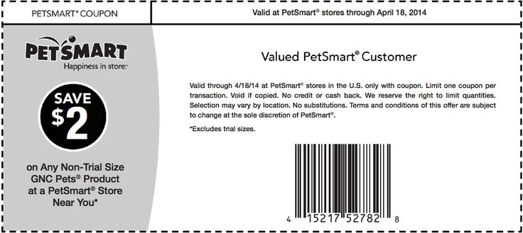 Petsmart Printable Coupon Printable Coupons Pinterest