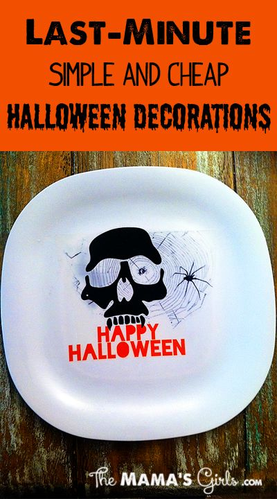 last minute simple and cheap halloween decorations - Cheap Halloween Crafts