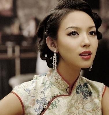 #China #qipao
