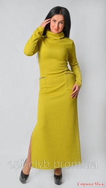 Хочу связать себе платье. Выбираю модель и жду вдохновения. Вот такие трикотажные и вязанные платья нам предлагают интернет магазины. Мода 2017 Большинство реально связать