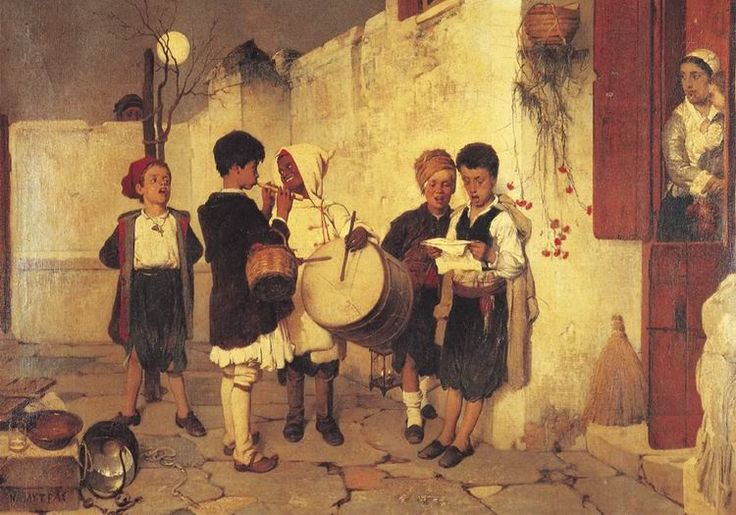 Nikiphoros Lytras (Νικηφόρος Λύτρας): Children Singing Christmas Carols in Greece Kalanda, 1872.