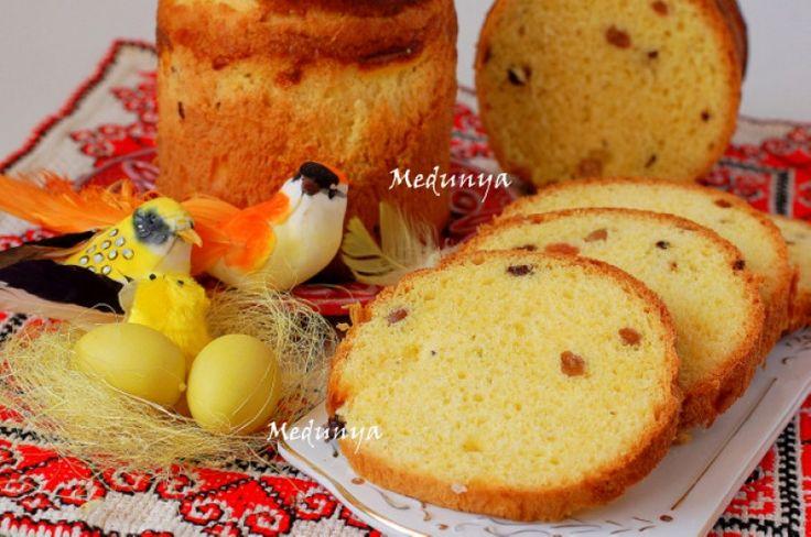 Orthodox Easter cake kitchen.