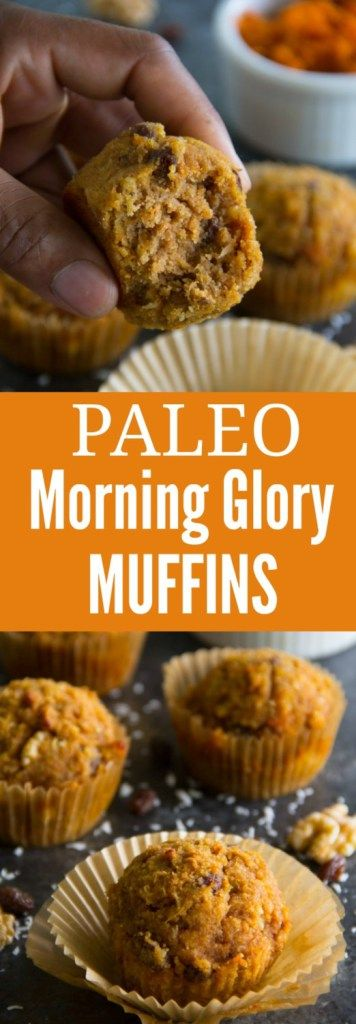 These Paleo Morning Glory Muffins packed with nutritious carrots, coconut, pineapple, raisins and walnuts make for the perfect on the go breakfast treat to start the day!!