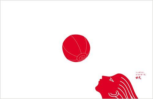朝日広告賞一般公募の部 グランプリ 出光興産の課題〈ニッポンに、エネルギーを。〉江口昌宏
