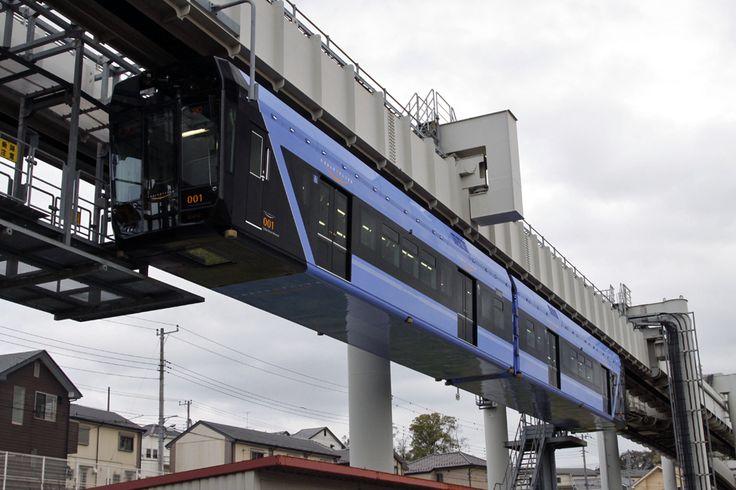 """chinese """"anti-gravity"""" train"""