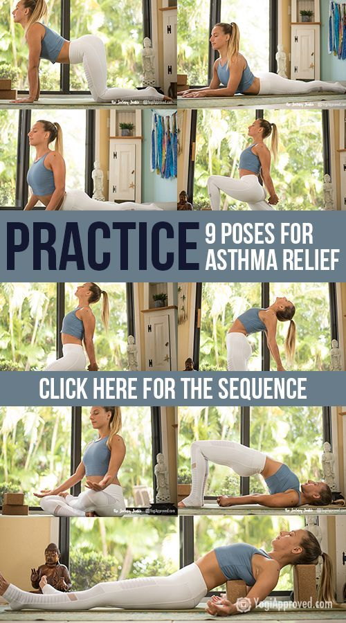 These 9 yoga poses will help you find relief from your asthma