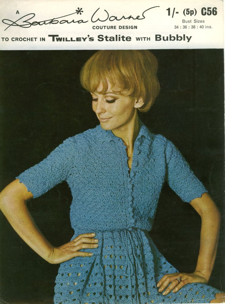 "crochet shirt dress pattern WZ150 made in textured ""Bubbly"" a slub cotton"