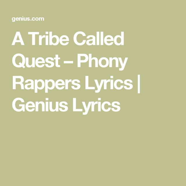 a tribe called quest lyrics - photo #2