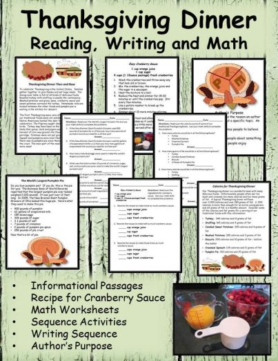 Thanksgiving Dinner, Reading Worksheets, Math Worksheets, sequence, compare and contrast, word problems, recipe
