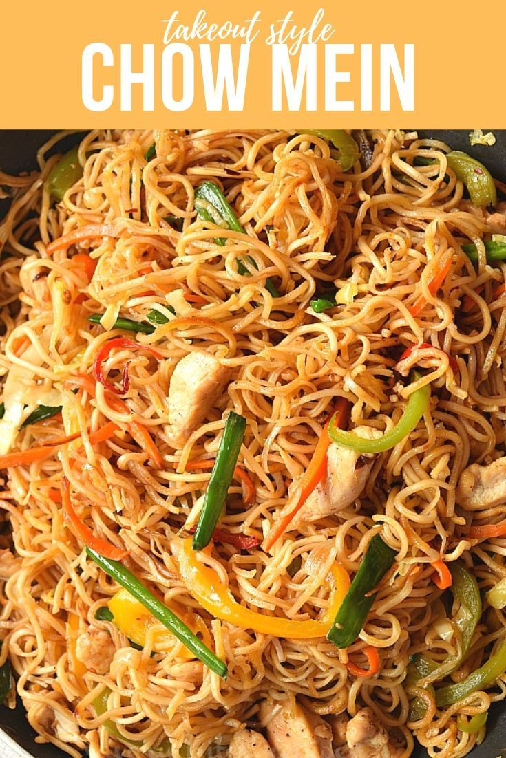 Try This Ultimate Chinese Chow Mein Easy Chow Mein Recipe Chow