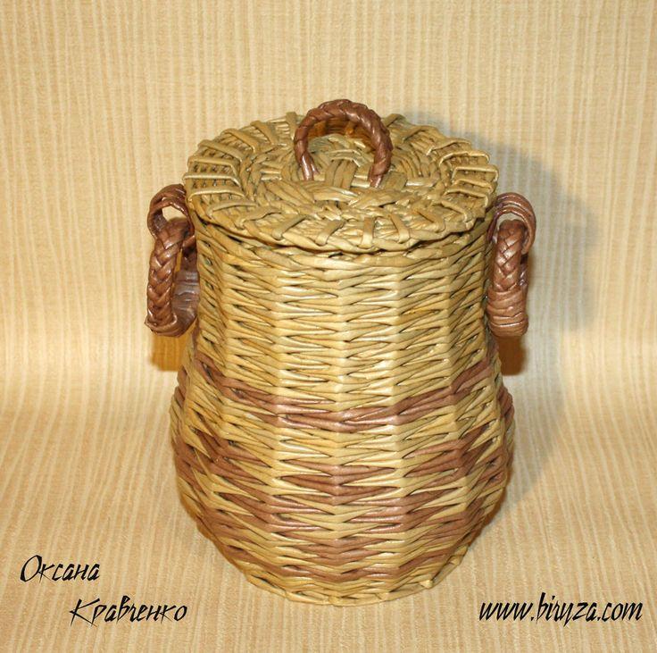 Basket Weaving Essay : Weaving paper baskets