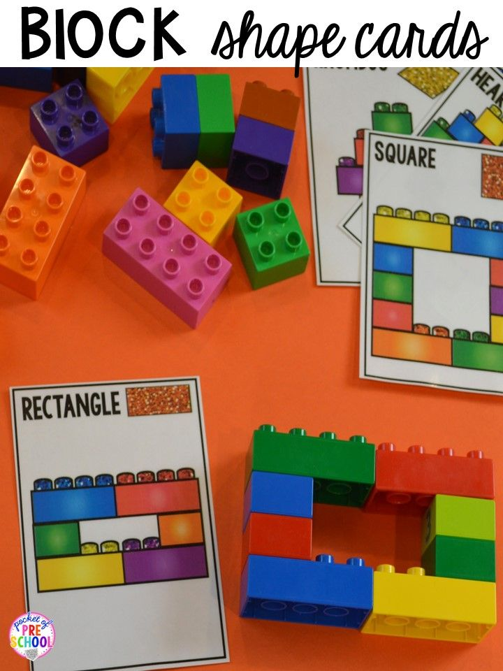 2D Shape Activities for Preschool, PreK, and Kindergarten