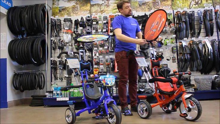 Детский трехколесный велосипед lexus navigator trike обзор